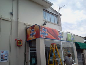 Swift Displays building signs & banners